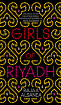 Girls Of Riyadh by Rajaa al-Sanea